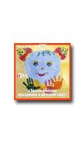 Фотосессия на DVD Рыжова Н.А. Экологические праздники в детском саду