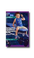 Занозина А. Е., Гришанина С. Э. Перспективное планирование физкультурных занятий с детьми 6 - 7 лет